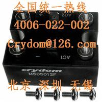 CRYDOM電源模塊M505012F快達Crydom可控硅模塊SCR模塊 M505012F快達Crydom