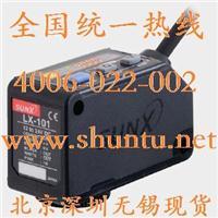 松下傳感器Panasonic現貨SUNX顏色傳感器LX-101神視色標傳感器 SUNX顏色傳感器LX-101