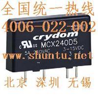 微型固態繼電器SSR快達繼電器MCXE240A5快達Crydom固態繼電器 MCXE240A5