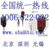定位用激光傳感器EX-L221神視激光傳感器Panasonic松下激光傳感器SUNX激光傳感器 EX-L221