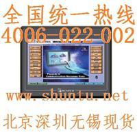 MT8102i人機界面HMI威綸通WEINVIEW觸摸屏Weintek Labs MT8102iV2