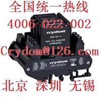 電機正反轉控制三相固態接觸器Crydom三相固態繼電器型號DRA3R48A4進口三相交流固態接觸器 DRA3R48A4