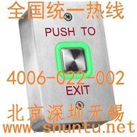 無觸點金屬按鈕開關EX-04可控硅無觸點開關IP68防水按鈕開關Rosslare壓電開關 EX-04
