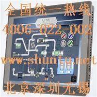 臺灣威綸觸摸屏eMT3150人機界面CAN總線CAN bus支持CANopen協議 eMT3150A
