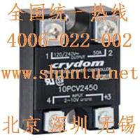 進口線性比例控制器10PCV2450比例閥控制繼電器Crydom 10PCV2450