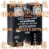 進口固態軟起動控制器型號MCST2450快達軟啟動器SSR MCST2450CM
