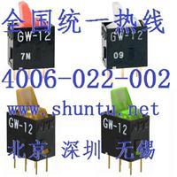 超微型全發光手柄開關型號GW-12帶燈鈕子開關型號GW-22進口鈕子開關選型 GW-12帶燈鈕子開關型號GW-22