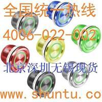 防水帶燈開關PX-33金屬按鈕開關IP68環形發光LED PX-33W