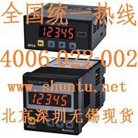 韓國Autonics轉速表MP5W數顯面板表MP5W-4A現貨Autonics代理商 MP5W-4A