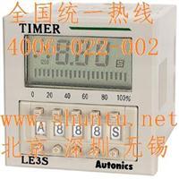 韓國Autonics代理商現貨LCD計時器奧托尼克斯時間繼電器timer LE3S
