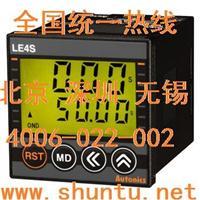 韓國奧托尼克斯Autonics中國代理商LE4S進口計時器型號LCD時間繼電器timer relay LE4S