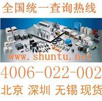 韓國AUTONICS奧托尼克斯電子代理商E50S8-500-3-T-24增量式編碼器現貨 E50S8-500-3-T-24