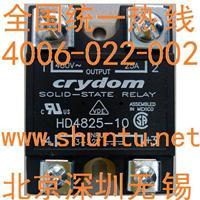 進口固態繼電器型號HA4850快達交流整流模塊Crydom HA4850-10