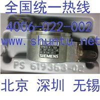 1XP8012-10西門子編碼器SIEMENS旋轉編碼器1XP8012-10/1024旋轉編碼器encoder 1XP8012-10/1024