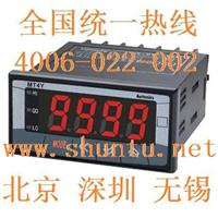 Autonics面板表型號MT4Y韓國奧托尼克斯電子MT4Y-AVA深圳奧托尼克斯價格表 MT4Y