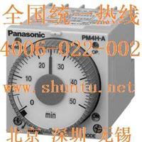 Panasonic進口計時器PM4H-A-H-AC240VW松下定時器PM4H-A數字時間繼電器PM4H-S松下計時器PM4H-M多量程定時器NAIS