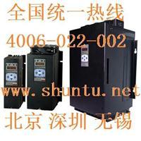 DPU33D-500R進口功率閘流管整流器Konics電源晶閘管整流器Power Thyristor電源可控硅整流器單元  DPU33D-500R