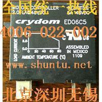 插拔固態繼電器UL認證固態繼電器型號ED06D5插拔式直流固態繼電器CE認證固態繼電器圖片 ED06D5