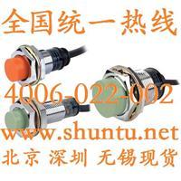 韓國奧托尼克斯傳感器現貨PRL08-2DN加長型接近開關PRL08-2DP進口接近傳感器 PRL08-2DN