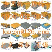 醫用腳踏開關型號HRF-M5-U防水腳踏開關韓國Kacon腳踏板開關USB腳踏開關 HRF-M5-U