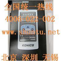 Konics電源晶閘管整流器DPU1D-R進口功率閘流管整流器Digipower 2000電源可控硅整流器單元Thyristor Regulator DPU1D-R