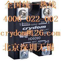 常閉型固態繼電器型號HD4890-10進**流固態繼電器HD4890整流模塊Crydom固態繼電器 HD4890