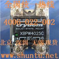 Crydom美國快達繼電器SSR固態繼電器型號25A進口固態繼電器XBP4025C現貨 XBP4025C