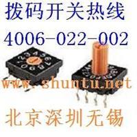 DIP switches現貨nkk switch代理商ND-KR10進口編碼開關10位旋轉編碼開關8421碼編碼器