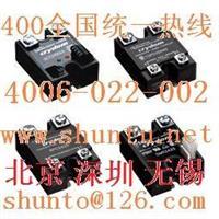 CRYDOM固態繼電器SSR進口固態繼電器型號D2440快達固態繼電器Crydom北京代理商 D2440