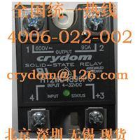 VDE認證固態繼電器Crydom固態繼電器型號H12WD4850PG現貨UL認證繼電器SSR大電流固態繼電器 H12WD4850PG