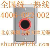 紅外出門開關EX-H22出門感應開關進口出門感應器開門傳感器 EX-H22