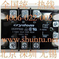 大功率固態繼電器D53TP50三相固態繼電器型號A53TP50D三相固態繼電器Crydom固態繼電器現貨 D53TP50