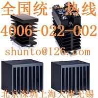 進口固態繼電器散熱器HS191DR固態接觸器固態繼電器品牌DIN導軌安裝散熱器 HS191DR