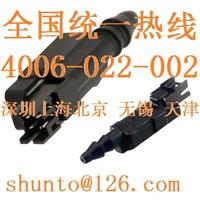 KAVLICO公司壓力變送器型號P6000進口醫用壓力傳感器品牌kavlico corp壓力變送器價格 P6000