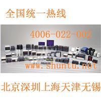 奧托尼克斯電子溫控器現貨TC4H-N4N溫控表型號TC4H韓國Autonics代理商進口溫度控制器選型 TC4H-N4N