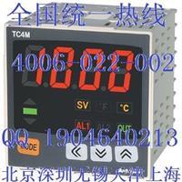 奧托尼克斯AUTONICS溫控儀TC4M溫度控制器TC4M-14R韓國autonics官網認證的autonics代理 TC4M-14R
