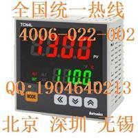 進口溫度控制器TCN4L-24R韓國奧托尼克斯電子溫控器現貨Autonics溫控器進口溫控表 TCN4L-24R
