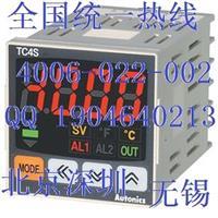 韓國奧托尼克斯電子代理商AUTONICS溫控器型號TC4S-24R現貨溫度控制器TC4S溫控器 TC4S-24R