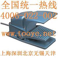 自锁式脚踏开关价格Kokusai自锁脚踏开关型号SFM-1HN进口安全脚踏开关