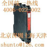 魏德米勒WEIDMULLER電壓監控模塊型號ACT20P-VMR-3PH-ILP-H德國進口電壓監控器現貨 ACT20P-VMR-3PH-ILP