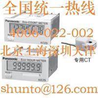 进口计时器型号KE2S节能型6位通电计时表AKE2421松下电器通电时间记录仪AKE2621