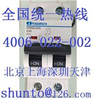 日本Kawamura斷路器型號KWB8-63N進口斷路器品牌C63河村小型斷路器ACB空氣開關1P KWB8-63N