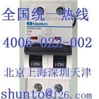 日本ISAWAMURA微型斷路器型號KWB8-63N進口斷路器品牌C40河村小型斷路器ACB空氣開關2P KWB8-63N