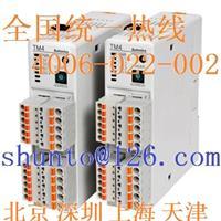 韓國奧托尼克斯電子溫控器型號TM4-N2SB智能溫度控制器現貨autonics溫度控制模塊TM4 TM4-N2SB