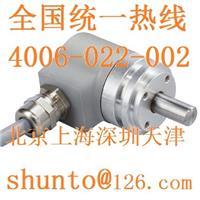 德國FRABA編碼器型號UCD-SLF1B-0016-D10D-2RW進口防水絕對式編碼器UL認證16位編碼器 UCD-SLF1B-0016-D10D-2RW
