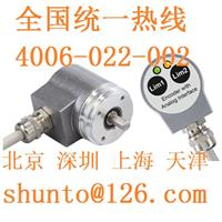 單圈優良值編碼器4-20mA電流模擬量優良式旋轉編碼器 MCD-ACP06-0012-RA10-2RW