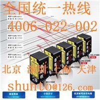 日本激光傳感器型號HG-C1200進口激光位移傳感器品牌Panasonic非接觸位移傳感器