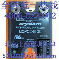 現貨MCPC2490C相位角控制器Crydom固態繼電器SSR相角控制器 MCPC2490C