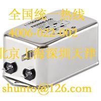 Schaffner濾波器官網FN2090-3-06瑞士夏弗納公司的代理商 FN2090-3-06