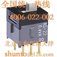 日本NKK開關代理商AS-22超小型撥動開關型號AS22AP微型滑動開關廠家NKK AS22AP